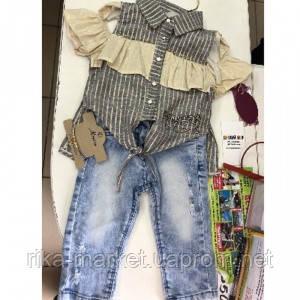 Комплект для девочки блуза с джинсами 5115