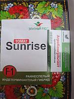 Насіння томату Санрайз F1 / Sunrise F1 1г (Елітний ряд) — ранній (93-95 днів), індетермінантний.