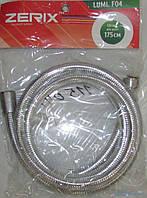 Шланг для душа Zerix F04 150 см силикон