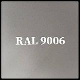 Оцинкованный лист | Ral 9006 | 0,7 мм | цинк 225 грамм | 1250 мм *2000 мм|, фото 2