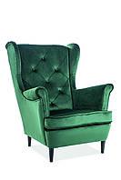 Кресло Signal Lady Velvet B1 Зеленый (LADYV78)