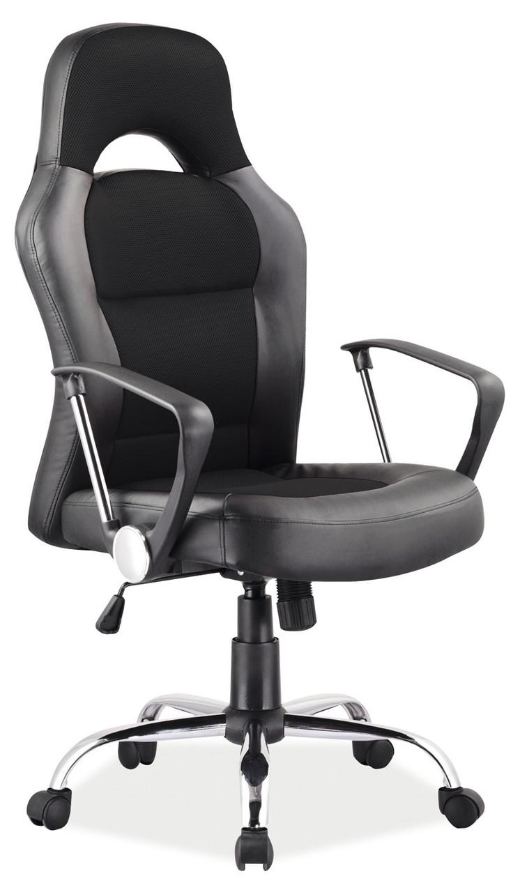 Крісло Signal Q-033 Чорний (OBRQ033CZ)