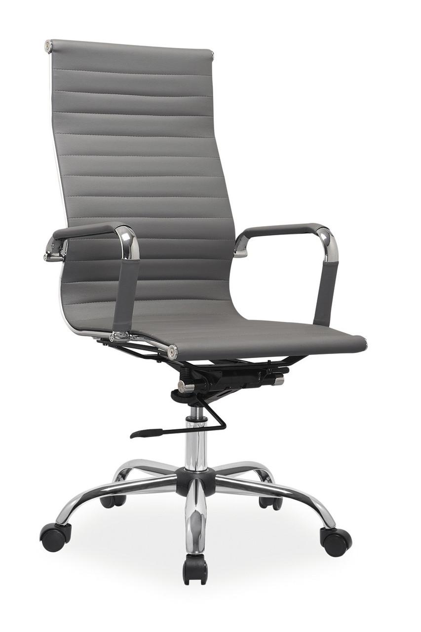 Крісло Signal Q-040 Сірий (OBRQ040SZ)