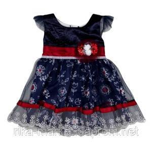 Платье MISSE 7123
