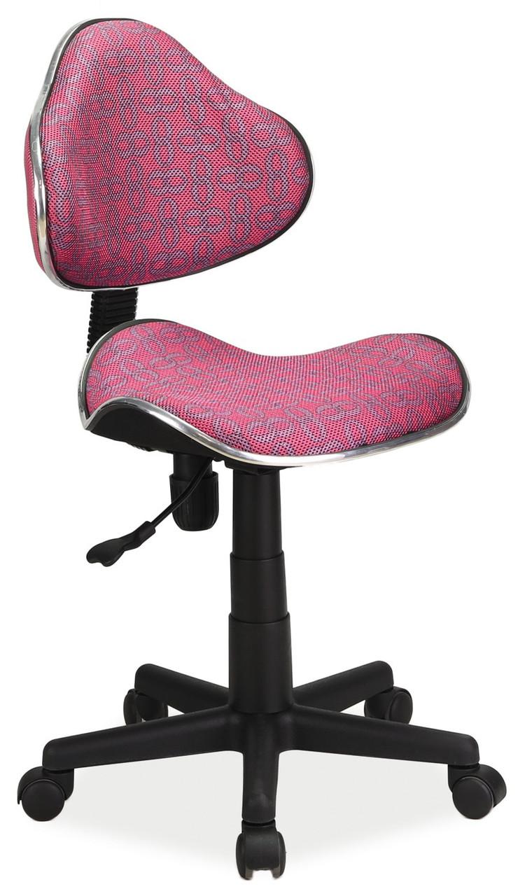 Кресло Signal Q-G2 Розовый (OBRQG2RÓŻ)