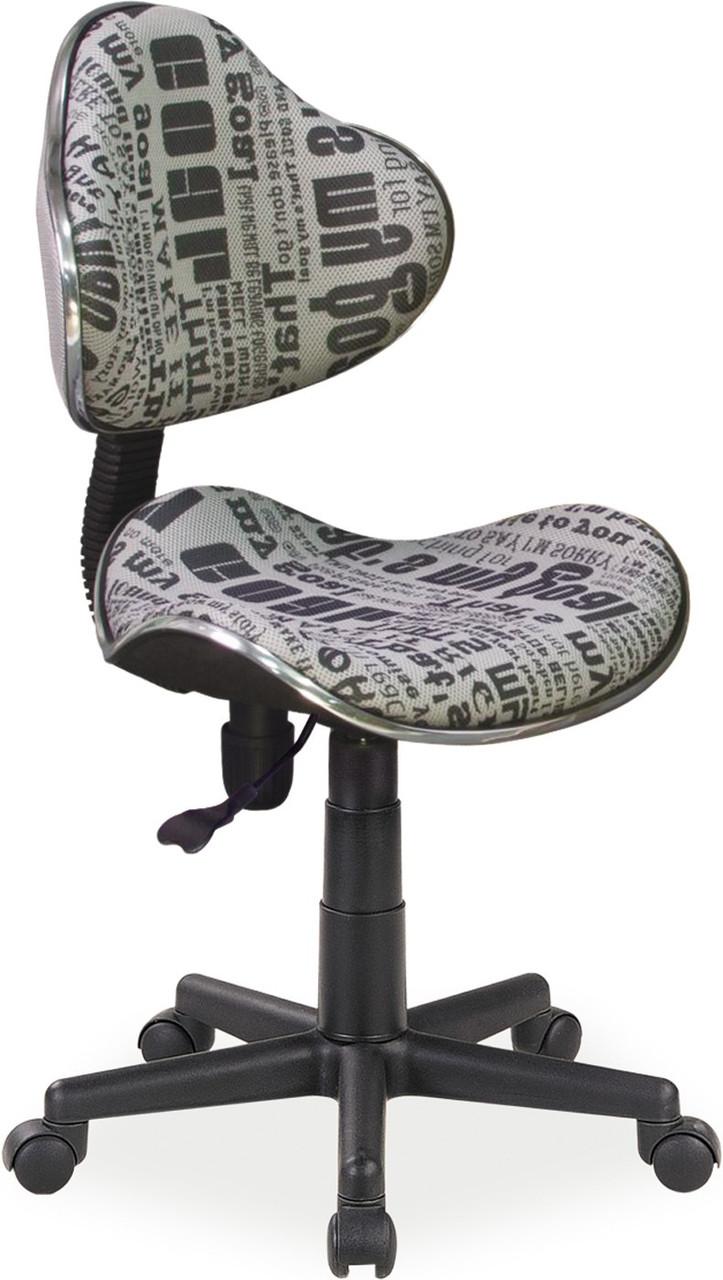 Кресло Signal Q-G2 Разноцветный (OBRQG2TE)
