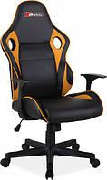 Кресло геймерское Signal Carrera Черный/Оранжевый (OBRCARRERACZO)