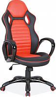 Кресло Signal Q-105 Черный/Красный (OBRQ105CCZ)
