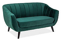 Прямой диван Signal Elite Velvet 2 Зеленый (ELITE2V78Z)