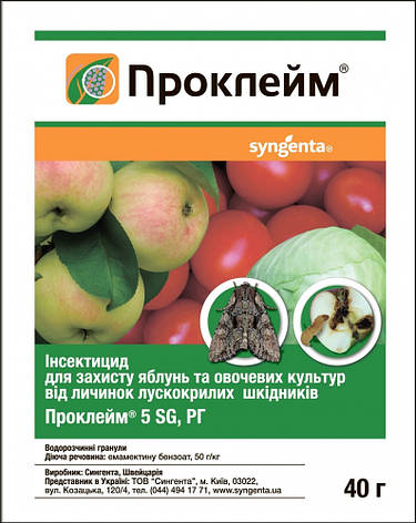 Інсектицид Проклейм 5 SG в. р. (40 гр), Syngenta, фото 2