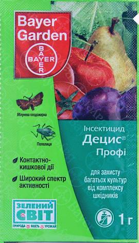 Інсектицид Децис Профі 25 WG в.г. (1 гр), Bayer, фото 2