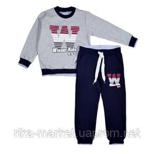 Спортивный костюм 2273