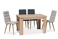 Стол обеденный Signal Мебель Avis avis 120х75 см (AVISDS)