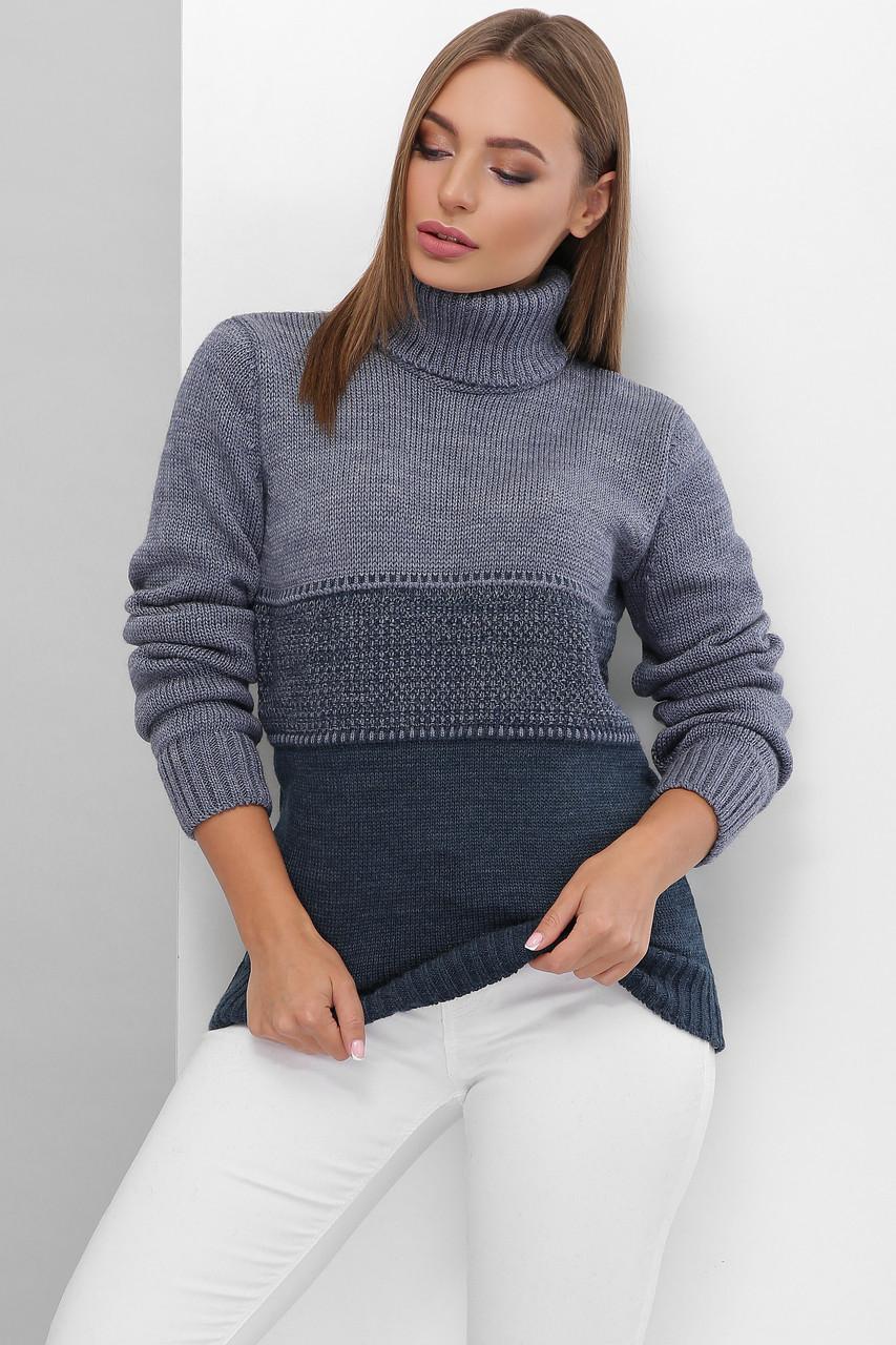 Вязаный женский свитер под горло прямого силуэта из качественной мягкой пряжи светлый джинс-джинс