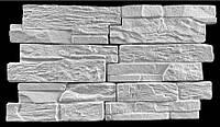 """Комплект АБС форм """"ЭВЕРЕСТ"""" для гипсовой/бетонной плитки под камень"""