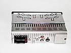Автомагнитола Pioneer 1090 Usb+Sd+Fm+Aux+ пульт, фото 6