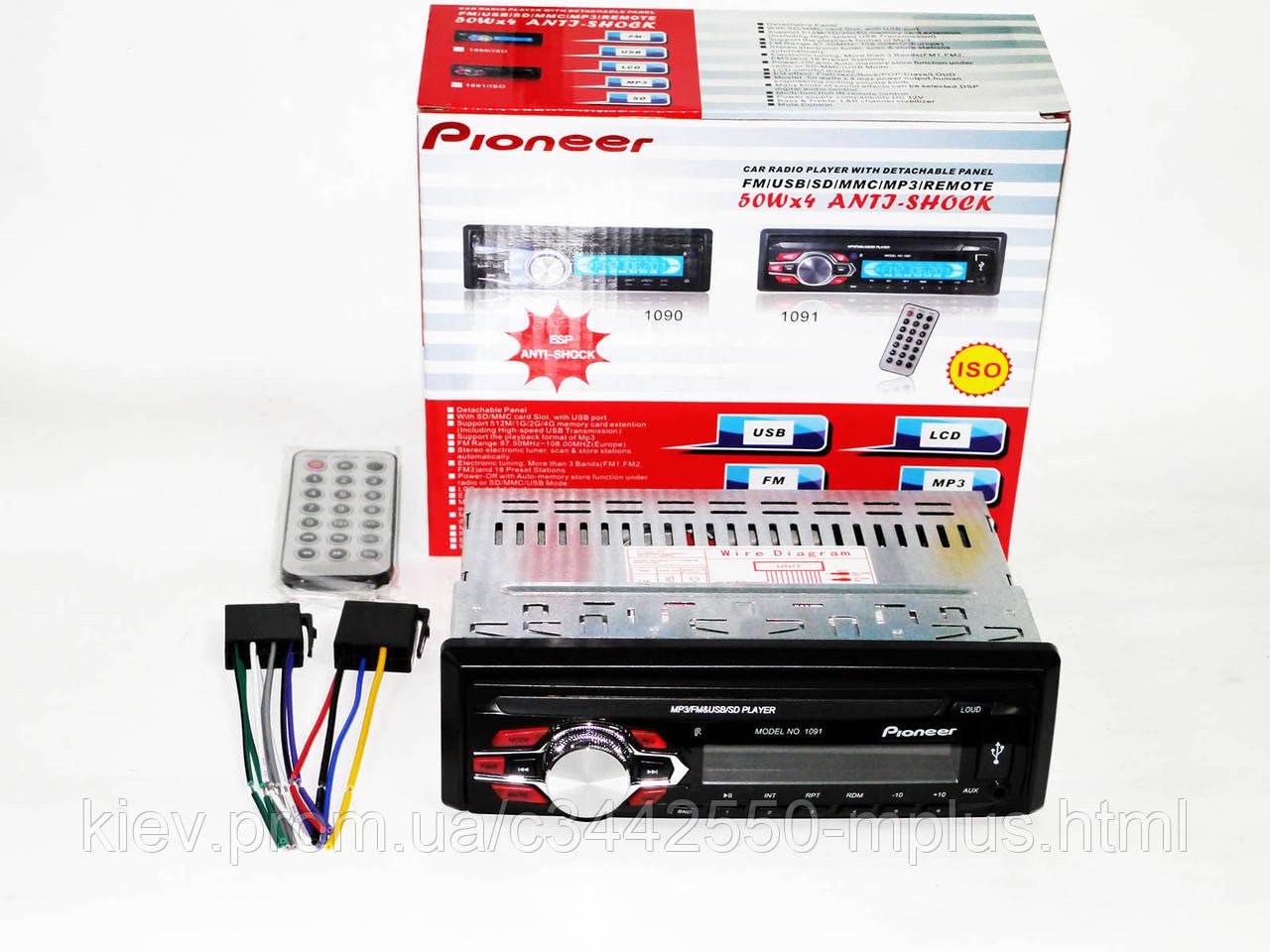 Автомагнитола Pioneer 1091 Съемная панель Usb+Sd+Fm+Aux+ пульт