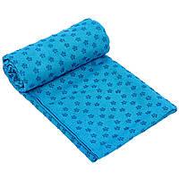 Йога полотенце (коврик для йоги) SP-Planeta FI-4938 (синий)