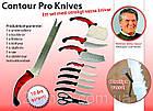 Набор ножей Contour Pro Контр Про, фото 5