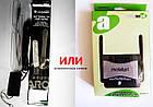 """Автомагнитола 2din Pioneer PI-803 GPS 7""""+ цветная камера и TVантенна, фото 6"""
