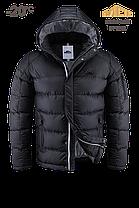 Куртка мужская зима, фото 3
