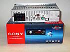 Автомагнитола Sony 1044P + парктроник на 4 датчика., фото 3