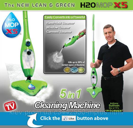 Швабра паровая H2O Mop X5. Мощный пароочиститель.
