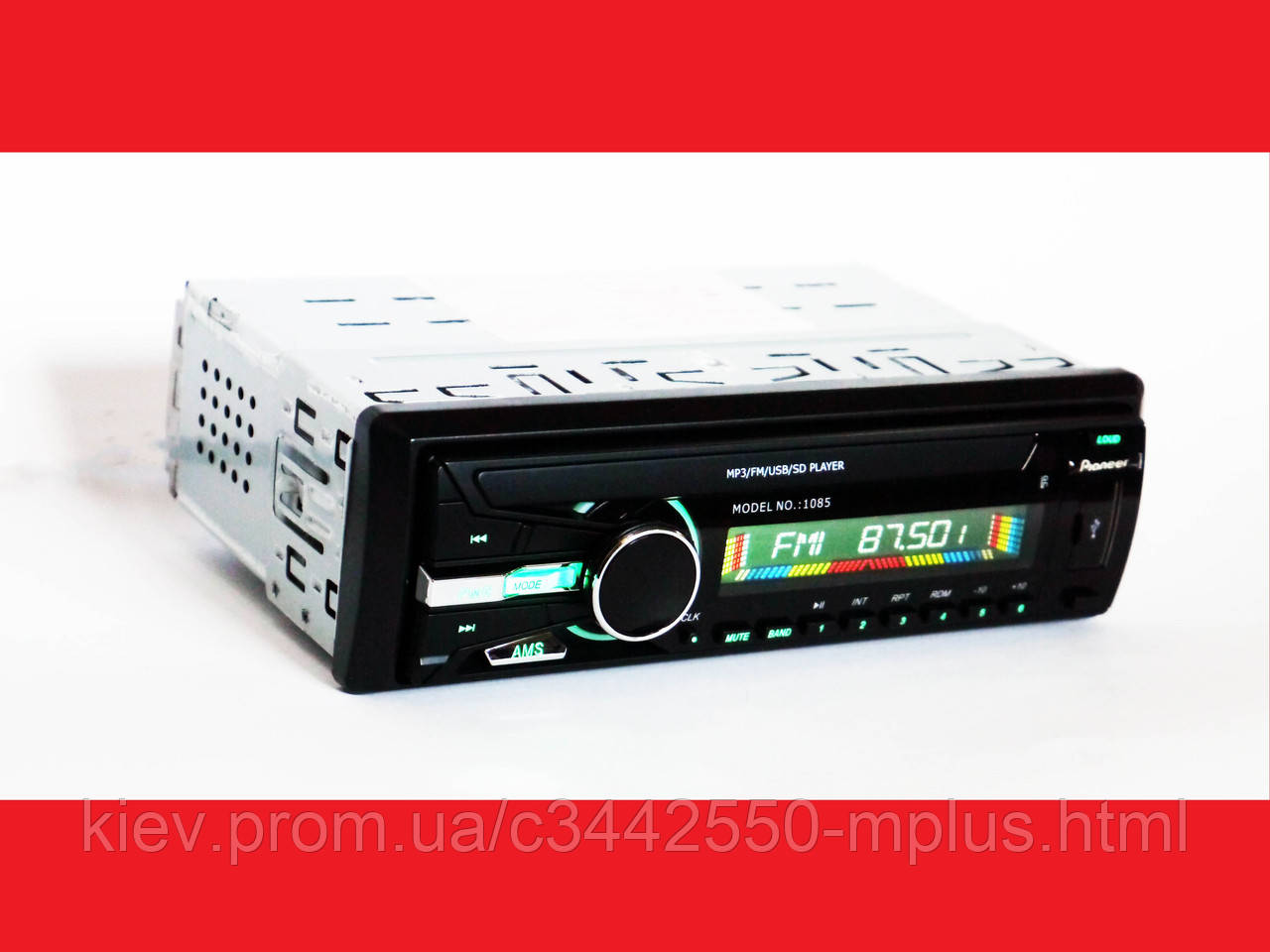 Автомагнитола Pioneer 1085 ISO Съемная панель USB+SD+FM+пульт (4x50W)