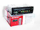 Автомагнитола Pioneer 1085 ISO Съемная панель USB+SD+FM+пульт (4x50W), фото 2