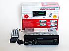 Автомагнитола Pioneer 1085 ISO Съемная панель USB+SD+FM+пульт (4x50W), фото 6