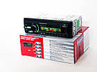 Автомагнитола Pioneer 1085 ISO Съемная панель USB+SD+FM+пульт (4x50W), фото 8