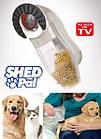 Машинка для стрижки собак SHED PAL - PET CARE , фото 2