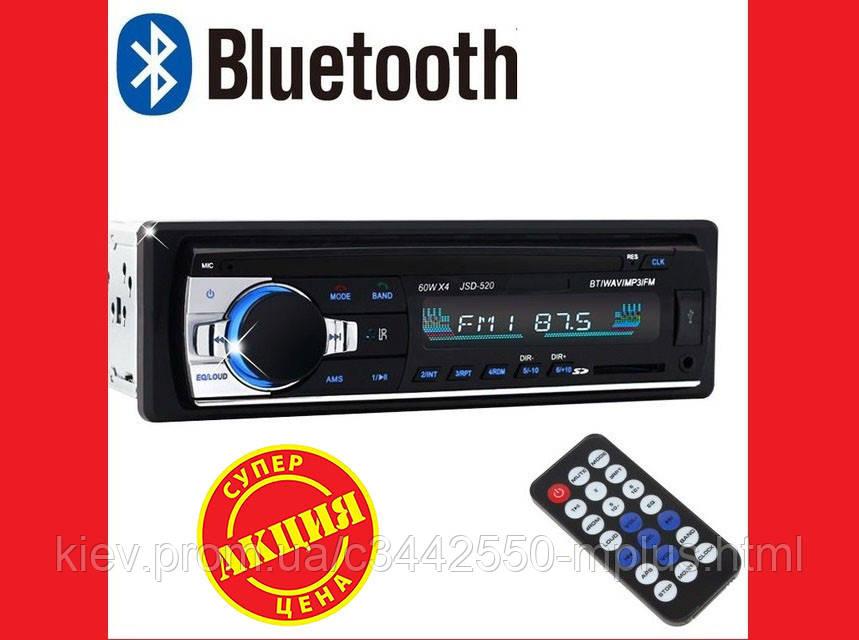 Автомагнитола Pioneer JSD-520 Bluetooth+2xUSB+microSD+AUX 4x60W