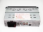 Автомагнитола Pioneer 1273 ISO Usb+Sd+Fm+Aux+ пульт (4x50W), фото 4
