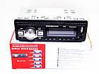 Автомагнитола Pioneer 1273 ISO Usb+Sd+Fm+Aux+ пульт (4x50W), фото 5