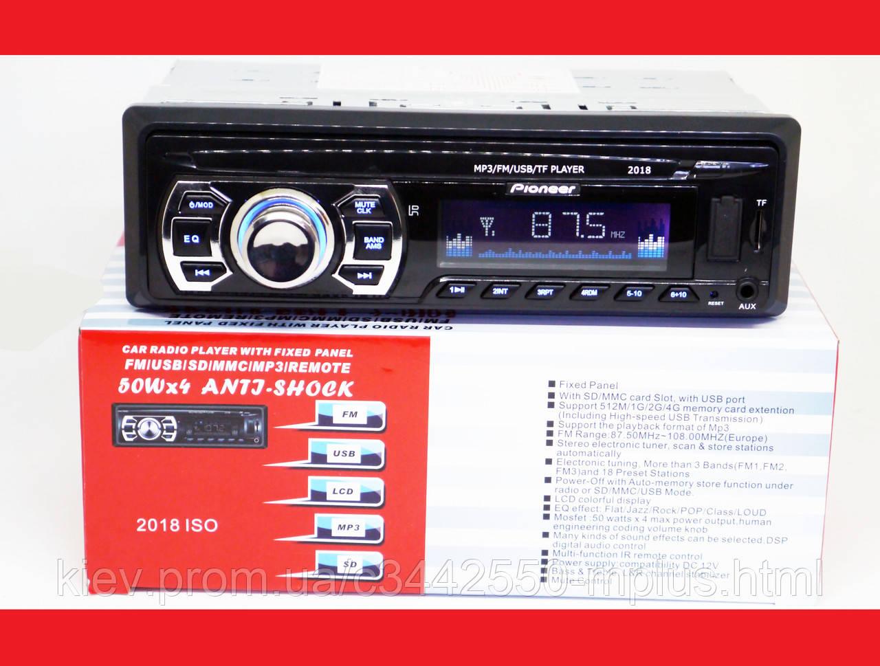 Автомагнитола Pioneer 2018 Usb+Sd+Fm+Aux+ пульт (4x50W)