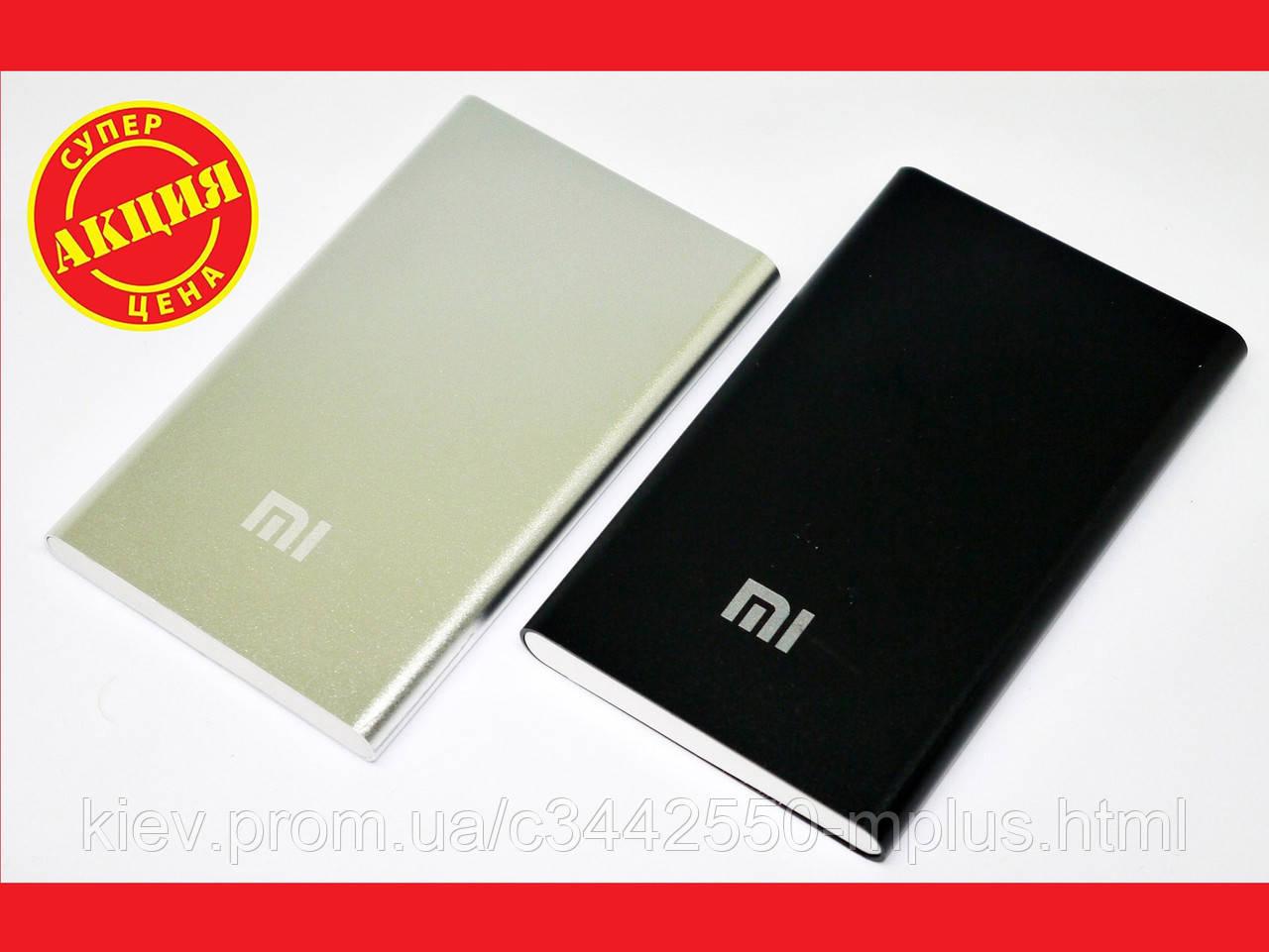 Power Bank Xiaomi Mi 12000mAh Внешний аккумулятор