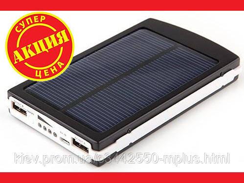 Power Bank 15000mAh с солнечной батареей