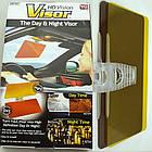Антибликовый козырек для автомобиля Vision Visor, фото 2