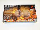 Megavox MET-6574 (230W) двухполосные, фото 6