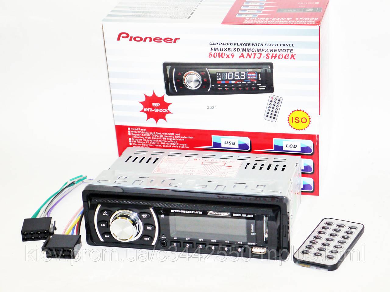 Автомагнитола Pioneer 2031 - MP3+Usb+Sd+Fm+Aux+ пульт (4x50W)