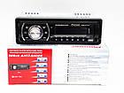 Автомагнитола Pioneer 2031 - MP3+Usb+Sd+Fm+Aux+ пульт (4x50W), фото 3