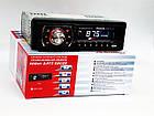 Автомагнитола Pioneer 2031 - MP3+Usb+Sd+Fm+Aux+ пульт (4x50W), фото 5