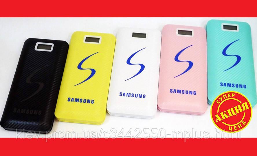 Портативное зарядное Samsung Power Bank 30000 mAh LCD 3xUSB