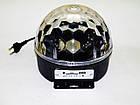 Magic ball music Диско шар Bluetooth с MP3 плеером, фото 4