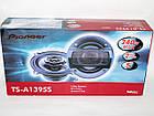 Pioneer TS-A1395S (240Вт) двухполосные, фото 2