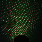 Лазерный звездный проектор Star Shower Laser Light, фото 2