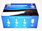 Светодиодные лампочки H4 LED 33W 12V, фото 4