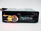 DVD Автомагнитола Pioneer 3218 USB+Sd+MMC съемная панель, фото 2