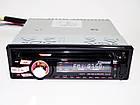 DVD Автомагнитола Pioneer 3201 USB+Sd+MMC съемная панель, фото 6